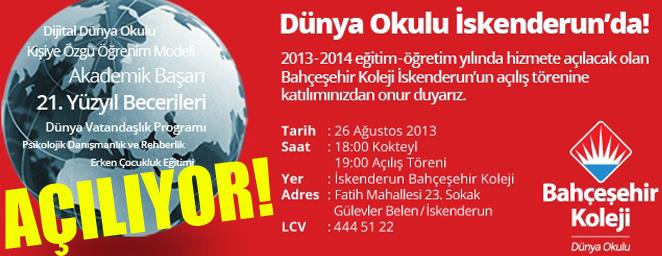 bahçeşehir kolej1i