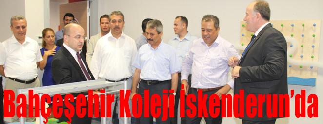 bahçeşehir koleji2