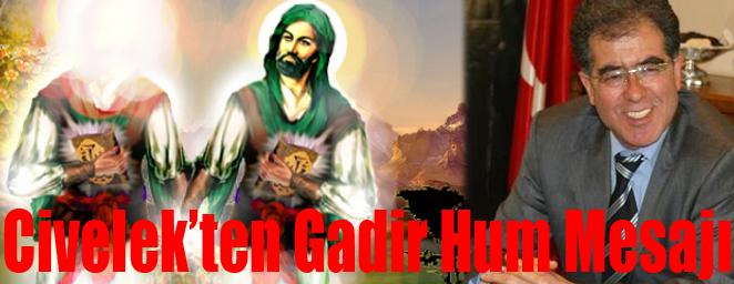 gadir hum2