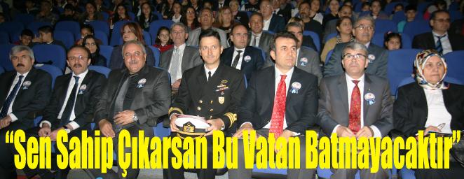 istiklal marşı3